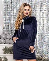 Женское нарядное платье 1092 большой размер (48 50 52 54) (цвет т.синий) СП