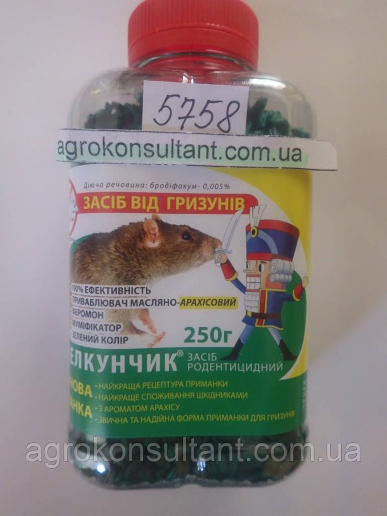 Родентицид Щелкунчик зерно сир, зелений 250г - готова до застосування приманка для знищення щурів і мишей.