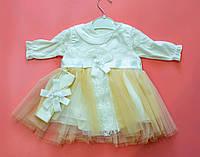 Нарядное платье для малышки рост .62.68  74 см