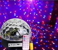 Шар дискотека Magic Ball