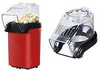 Машинка для приготовления попкорна Snack Maker | аппарат Popcorn Maker | попкорница  Любите попкорн?  Аппарат