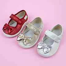 Детские текстильные туфли тапочки Катя золотой бант размер 21 тм Waldi, фото 3