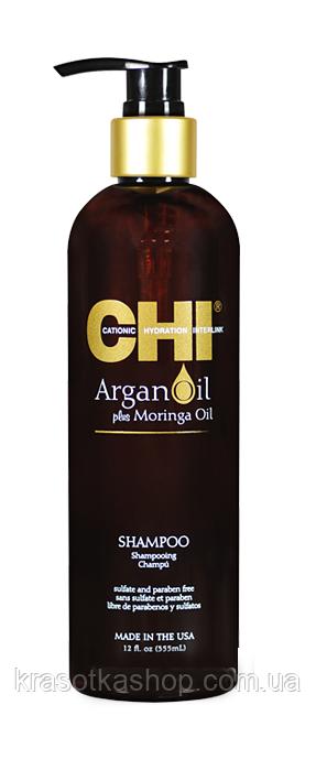 CHI Argan Oil Shampoo Восстанавливающий шампунь с маслом арганы, моринги, натур.шелк, 340мл