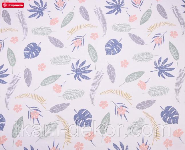 Сатин (бавовняна тканина) пальмові Листя різні