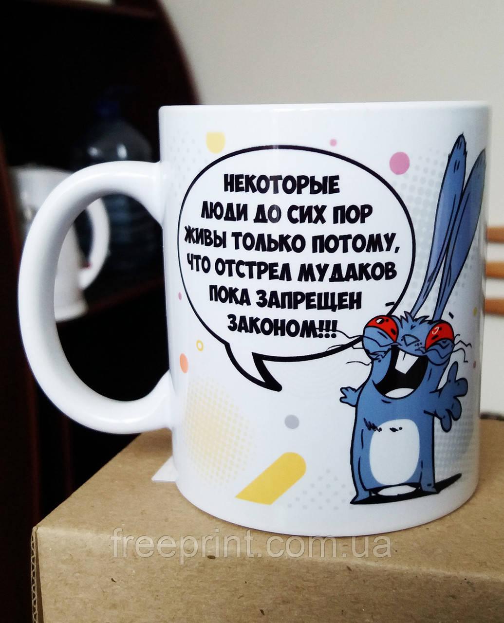 """Чашка-прикол """"Заєць Хаос"""" Для категорії 18+. Друк на чашках, гуртках. Нанесення логотипу на чашку"""
