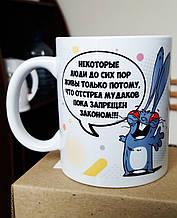 """Чашка-прикол """"Заяц Хаос"""" Для категории 18+. Печать на чашках, кружках. Нанесение логотипа на чашку"""