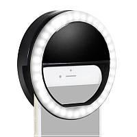 Селфи кольцо Selfie Ring Light, фото 1