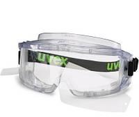 Окуляри захисні Uvex Ultravision 9301.714