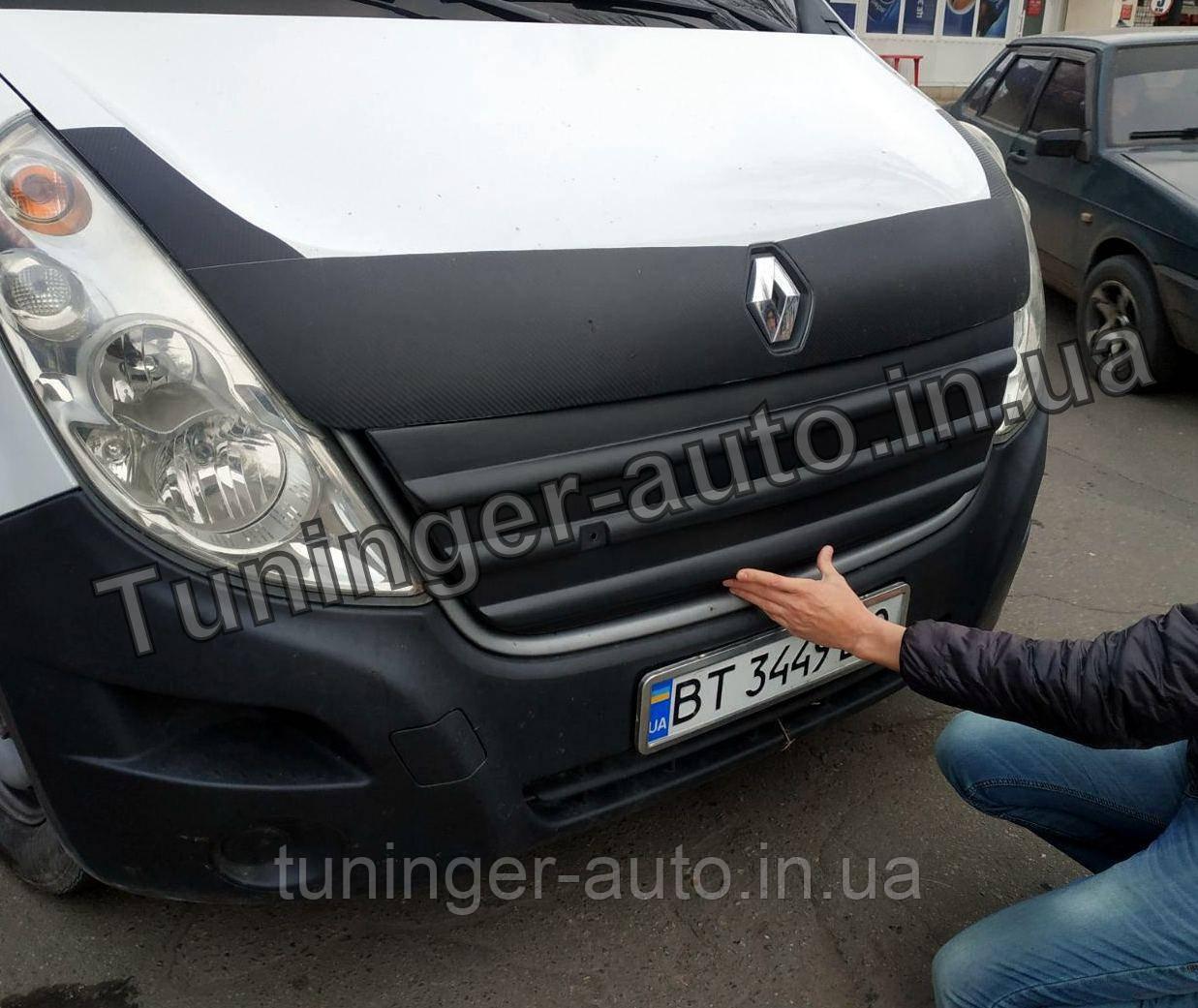 Зимняя накладка на решетку Renault Master 2010-2014г.в. (FLY)
