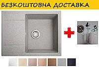 """Кухонная мойка из искусственного камня (гранитная) """"Оптима"""". Разные цвета."""