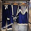 Женская пижама из бархата 374 (42/44, 46/48) (цвет синий) СП