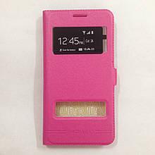 Чехол-книжка Samsung Galaxy J2 J250 2018 Pink