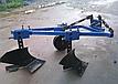 Плуг для мототрактора 2-20 усиленный, фото 2
