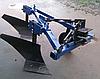 Плуг для мототрактора 2-20 усиленный, фото 4