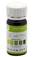 Тест-смужки Норма Глюкотест №100 для визначення вмісту глюкози в сечі