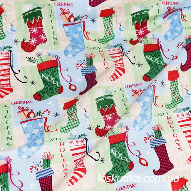 54005 Ткань новогодняя. Сапожок Санты. Подойдет для новогоднего декора, пэчворка, скрапбукинга и сувениров.