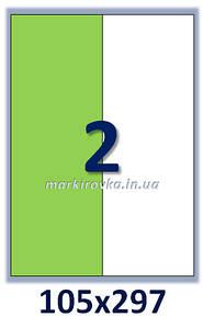 Бумага самоклеющаяся формата А4. Этикеток на листе: 2 шт. Размер: 105х297 мм. От 115 грн/упаковка*