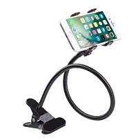 Универсальный держатель для телефона Lazy Bracket Mobile Phone, фото 1