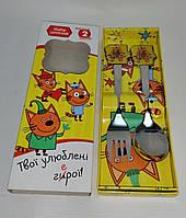 Набір дитячих приладів 2 предмета (десертна вилка чайна ложка) Три кота.