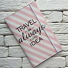 Тревел-кейс Travel is always a good idea (полоска), фото 2