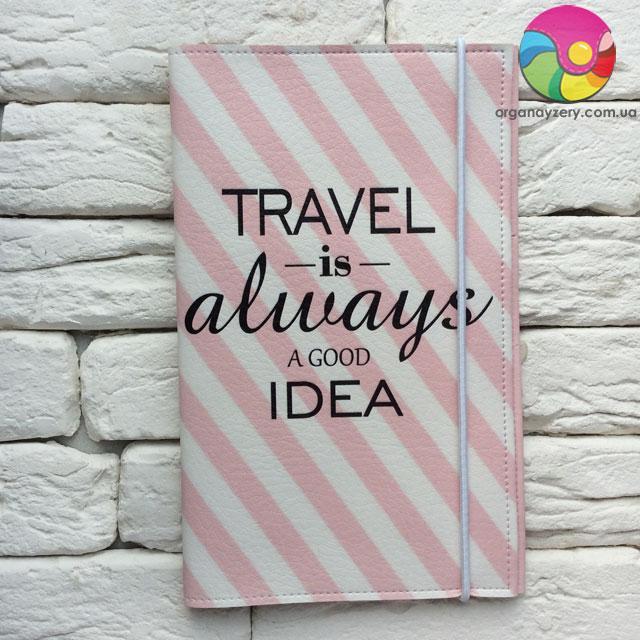 Тревел-кейс Travel is always a good idea (полоска)