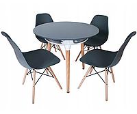 Кухонный стол и 4 стула Mediolan