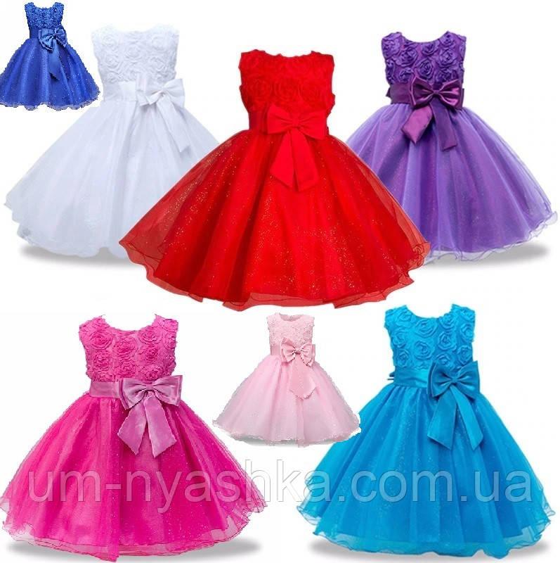 Детские нарядные платья с розочками и блестками Разные цвета