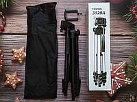 Штатив Универсальный 3120 для фотоаппарата, телефона + Держатель!