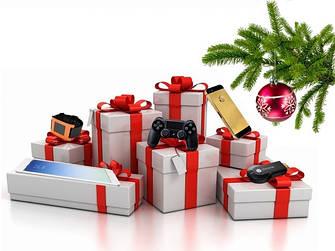 Гаджети та подарунки