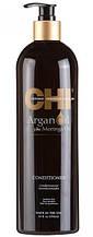 CHI Argan Oil Conditioner Кондиціонер оживляють живильний з маслом Аргана, 340мл