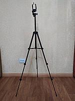 Штатив 3120 для фотоаппарата, телефона, проектора + Держатель!