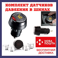 Датчик тиску шин Steelmate DIY TP-70