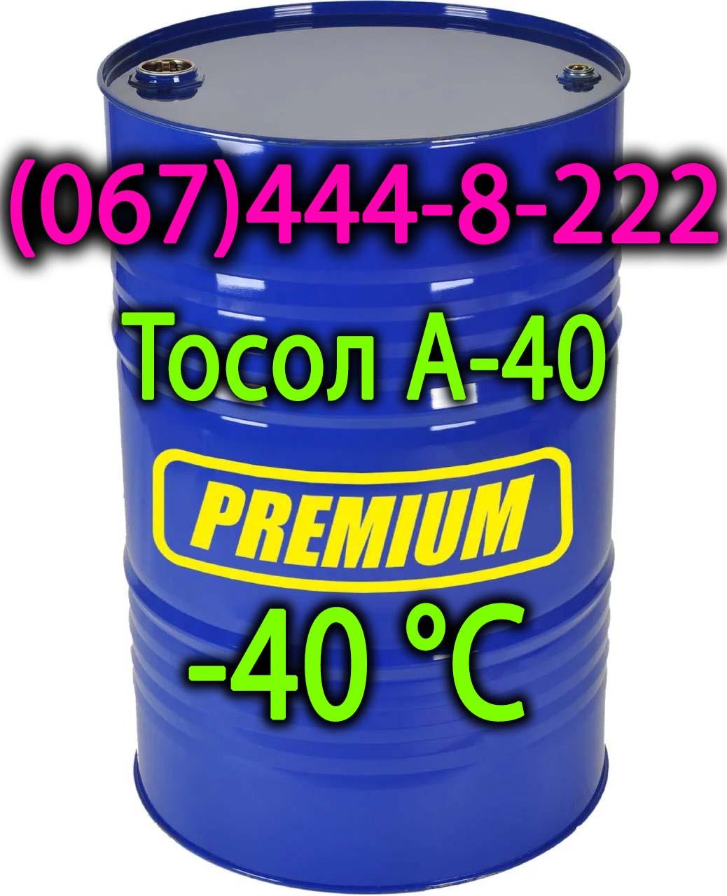 Тосол TM Premium А-40 (200л) Охлаждающая жидкость