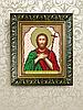 Схема для вишивки бісером іменна Іоанн Хреститель