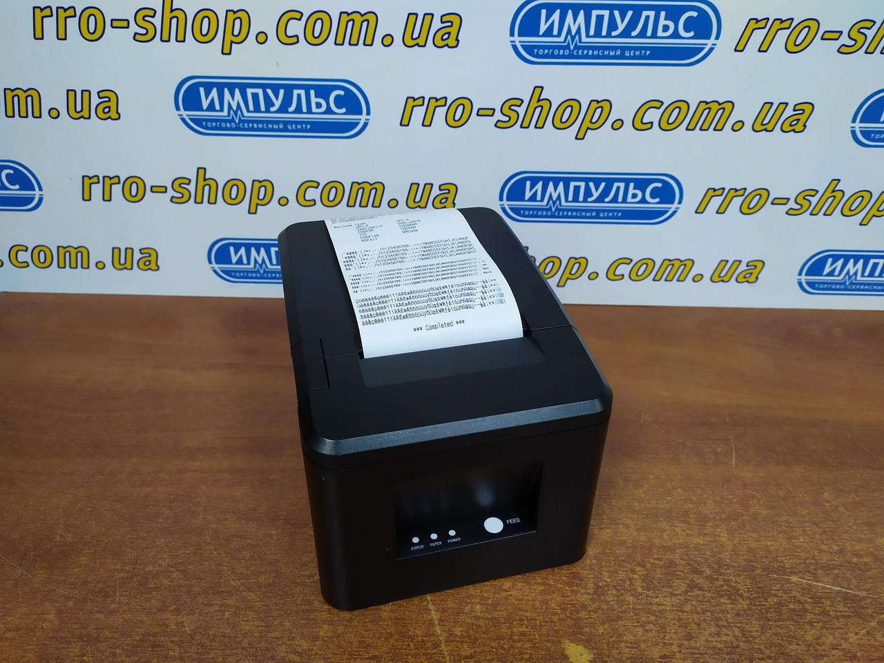 Принтер чеков HPRT POS80FE (USB, Ethernet, RS232, 80 мм, автообрезка чека)