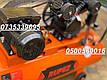 Воздушный компрессор Rupez CS 100л 640л/мин компресор ременной 3.5кВт, фото 4