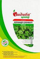 Семена кориандра салатного Слоуболт 500 г, Nem Zaden