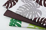 """Отрез ткани """"Большие листья монстеры"""" коричневые и серые на белом, 125 г/м2 (№1338а) размер 90*160, фото 6"""