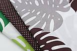 """Отрез ткани """"Большие листья монстеры"""" коричневые и серые на белом, 125 г/м2 (№1338а) размер 90*160, фото 8"""