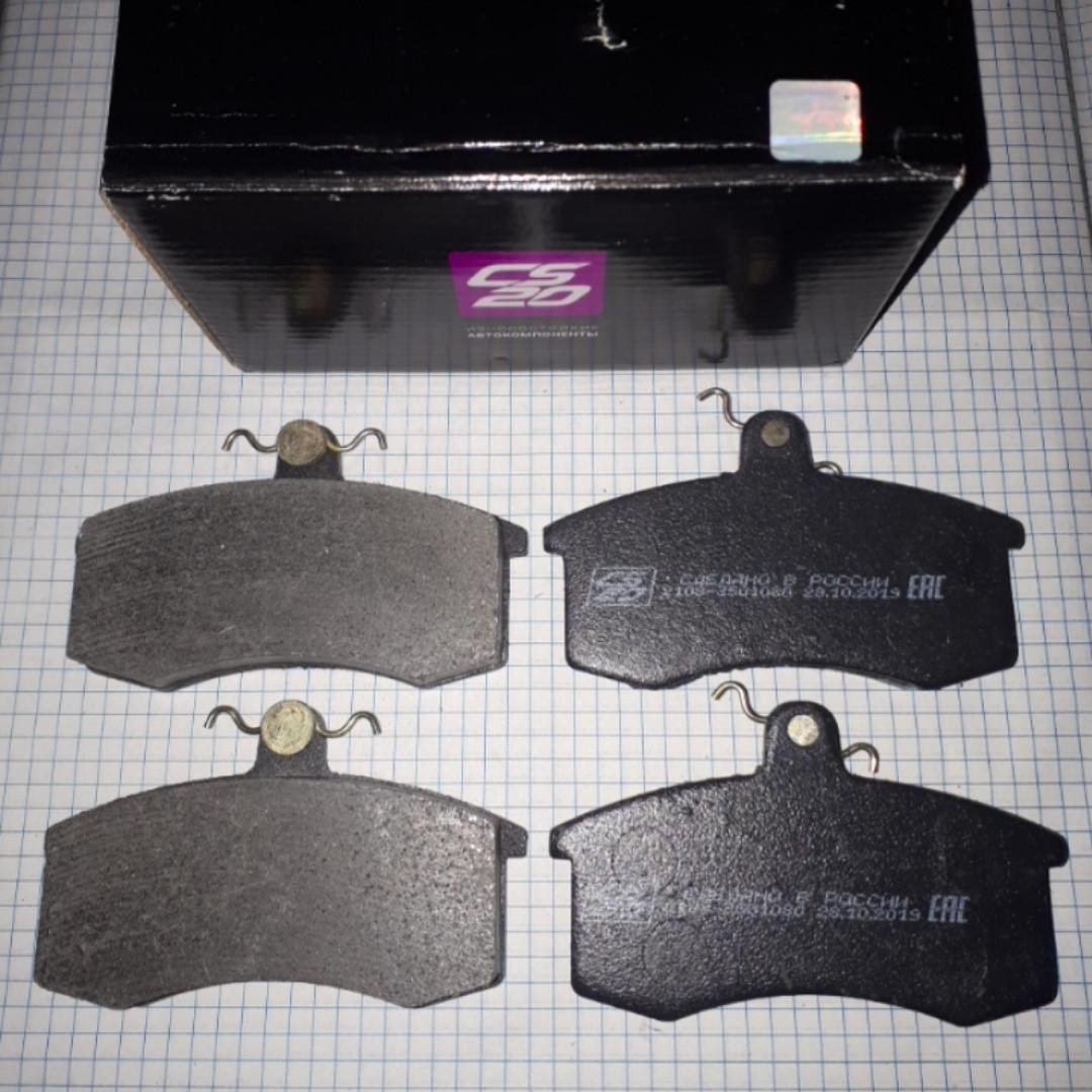 Колодка передняя дискового тормоза ВАЗ 2108 2109 21099 Калина 1117 1118 1119  2110 2112  2115 CS-20