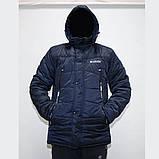Куртка мужская зимняя на синтепоне и флисе р 56, фото 2