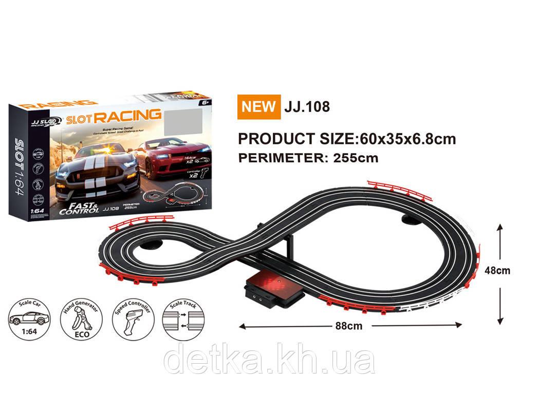 Трек Play Smart JJ.108-3/1710111 сеть с 2машинками 255см