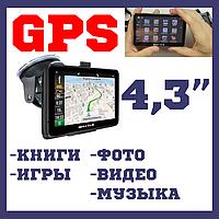 GPS навигатор в машину Shuttle PNA-4300