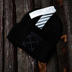 Мужская шапка черная Off White