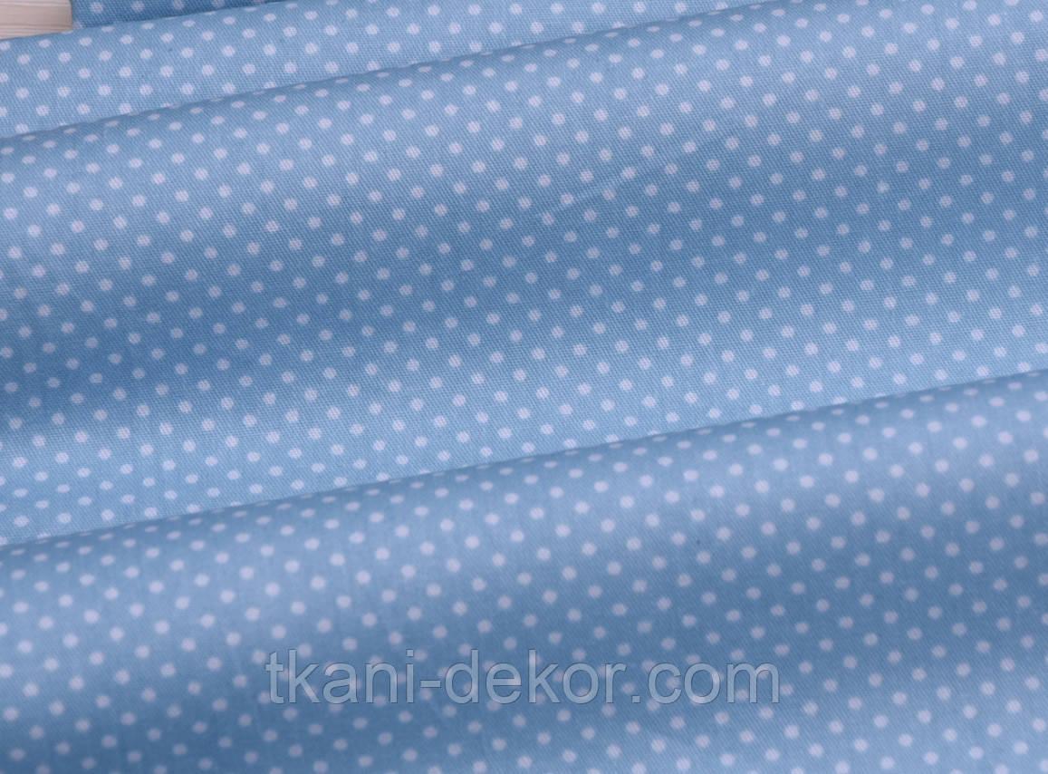 Сатин (хлопковая ткань) Точки на светло-голубом