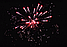 """Салют """"Небесний Вогонь"""" на 25 вытрелов Феєрверк 30 калібр СУ 30-25-2, фото 4"""
