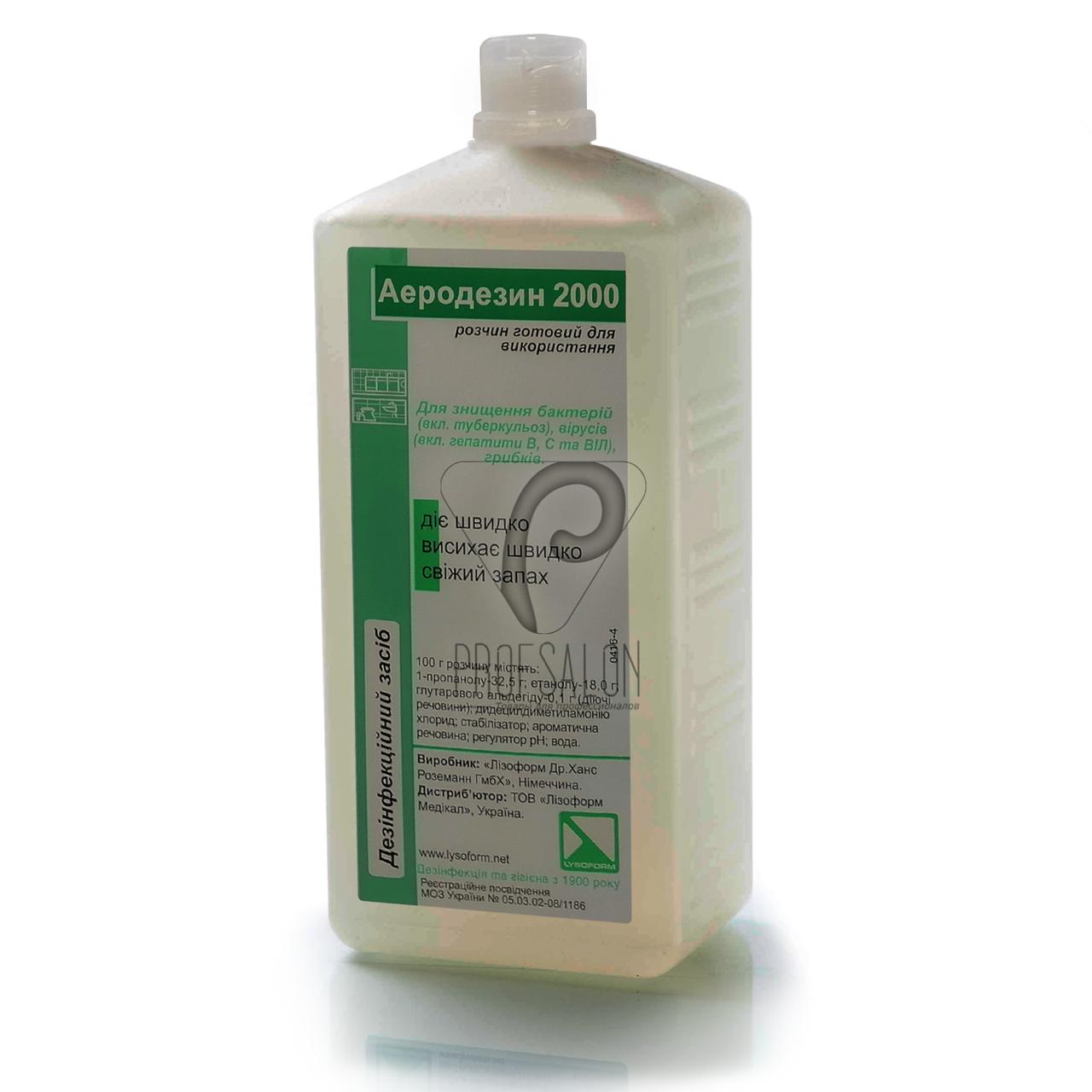 Аэродезин 2000 1 литр, средство для экстренной дезинфекции небольших поверхностей
