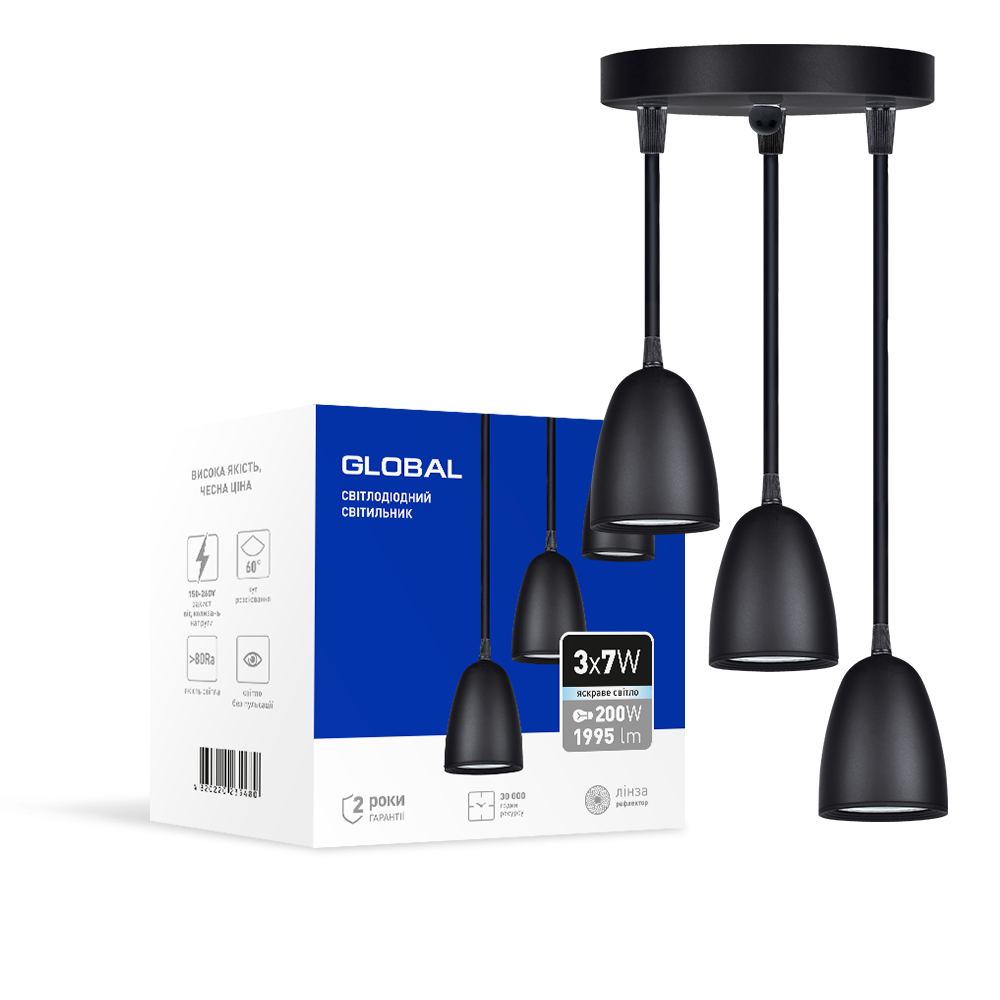 Спотовий світлодіодний світильник (підвіс) GLOBAL 3-GPL-12141-CB 3x7W 4100K Чорний