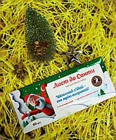 "Письмо Деду Морозу (Санте), Новогодний шоколадный набор. ""Сладкий мир"", 60 грамм, фото 1"