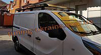Экспедиционный багажник Nissan Primastar 2002+ Багажник разборный на крышу Ниссан Примастар 02+ длинная база